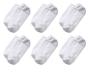 6 Pairs of Hanes Women's Athletic Socks