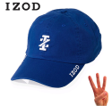 Izod Men's Baseball Cap 3-Pack + 1-cent s&h