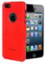 CoverBot Apple iPhone 5 Cases at HHI: 40% off, deals from $7 + $3 s&h