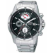 Pulsar by Seiko Men's Chronograph Watch for $59 + free shipping