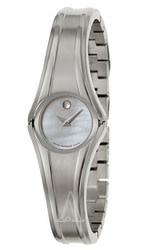 Movado Women's Swing Watch for $190 + free shipping